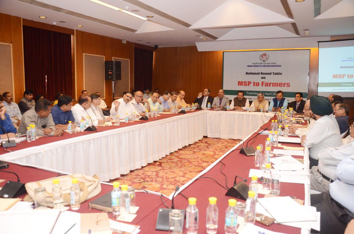 दिल्ली मेें आयोजित बैठक में किसान व विशेषज्ञ