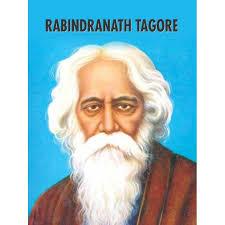 रवींद्र नाथ टैगोर
