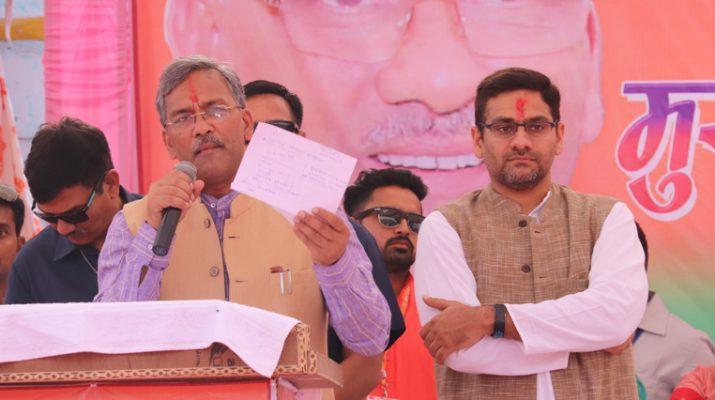 सम्बोधित करते सीएम त्रिवेंद्र सिंह रावत