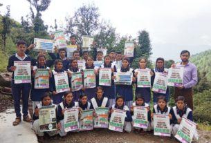 जागरूकता कार्यक्रम के दौरान छात्र-छात्राएं