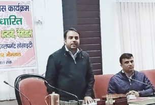कार्यक्रम को सम्बोधित करते सीडीओ विनीत कुमार