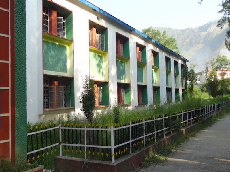 pithoragarh degree college