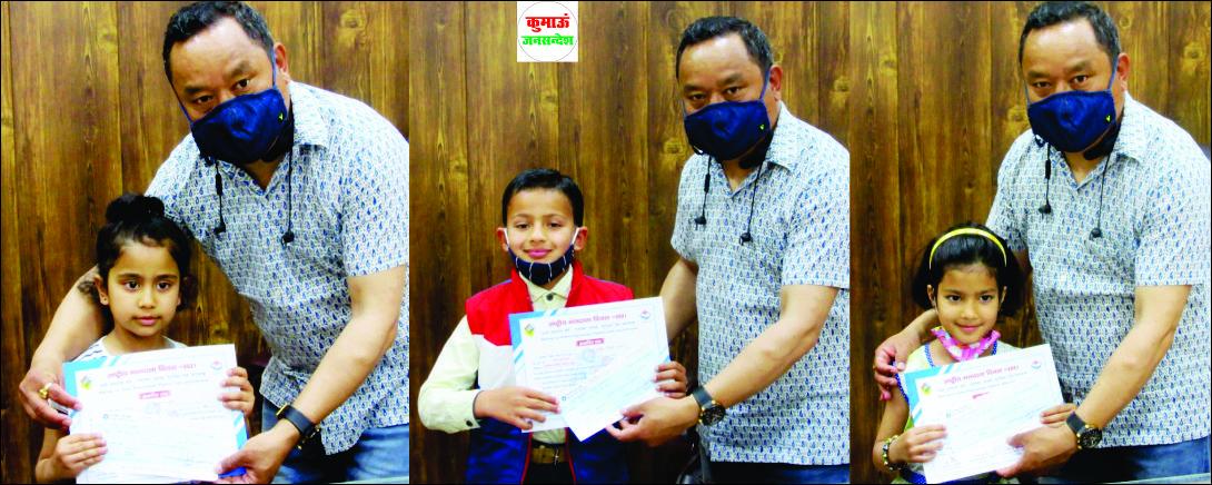 बच्चों को सम्मानित करते डीएम धीराज गब्र्याल